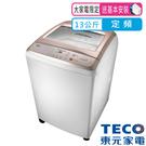 TECO東元 13公斤人工智慧超音波定頻...