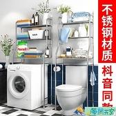 免打孔浴室置物架落地壁掛收納神器衛生間廁所洗手間洗衣機馬桶架【海闊天空】