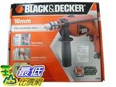 [玉山最低比價網] BLACK & DECKER CD50K 500W三分震動電動起子組 (可鑽水泥,鐵板)