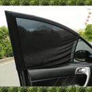 網紅汽車防蚊子紗窗遮陽板防曬車用窗簾網紗車窗罩露營防塵紗窗簾 小山好物