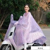 電動車雨衣單人成人帶鏡套電動車透明加大加厚長雨衣雙帽檐雨衣 萬客城
