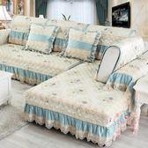 萬能沙发罩 四季防滑布藝墊坐墊歐式組合全蓋沙發套