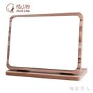 鏡子化妝鏡 臺式木鏡子家用折疊公主鏡子宿舍美容桌面梳妝鏡高清 LJ7854【極致男人】