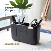 AHDE筆筒創意時尚可愛收納盒兒童辦公室個性北歐桌面歐式簡約學生