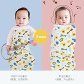 黑色好物節 嬰兒襁褓包巾新生兒防驚跳睡袋裹布寶寶包被抱毯抱被秋冬純棉被子