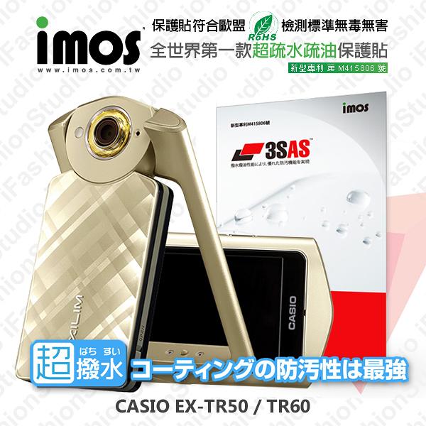 【現貨】CASIO EX-TR50 / TR60 iMOS 3SAS 防潑水 防指紋 疏油疏水 螢幕保護貼