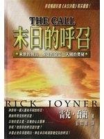 二手書博民逛書店《The Call》 R2Y ISBN:9579183678│財