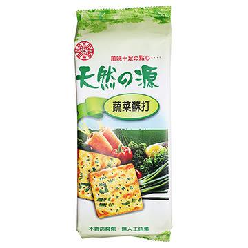 天然之源蔬菜蘇打餅乾150g