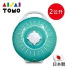 日本丹下-立湯婆立式熱水袋-L&B型2.0L(綠色)