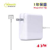 APPLE蘋果充電器 - 45W第二代T型原廠相容變壓器充電器電源供應器 for Macbook Air 11吋 13吋