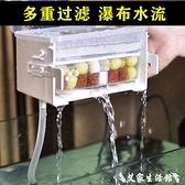 魚缸過濾器 魚缸過濾器水幕式過濾盒魚缸龜缸低水位小型滴流盒瀑布壁掛式凈水 艾家