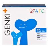 AFC宇勝淺山 元氣系列 伸長革命顆粒食品-珊瑚鈣(60包/盒)x1