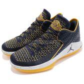 Nike Air Jordan XXXII Low PF 32 Michigan 藍 黃 密西根大學 低筒 男鞋 籃球鞋【PUMP306】 AH3347-405