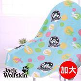 【Jack Wolfskin】Hi Doggy四季毯(加大)