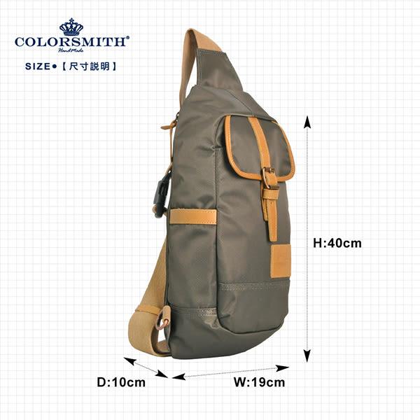 【COLORSMITH】TH・雙開式單肩後背包-枕木綠・TH1381-MB