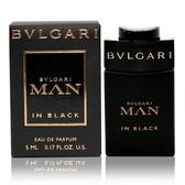 寶格麗 當代真我男性小香水 5ml ◆86小舖 ◆