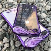 iphone7手機殼蘋果7plus軟殼8plus硅膠