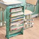 桌邊收納架 書本收納神器學生書袋夾縫收納課室書籍書架掛 雙11推薦爆款