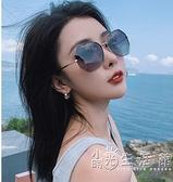 偏光太陽鏡女2020年新款墨鏡韓版潮街拍時尚圓臉大臉顯瘦防紫外線 小時光生活館