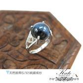 銀飾純銀戒指 天然彼得石 風暴石 迷幻藍油彩 貓眼光暈 活圍 925純銀寶石戒指 KATE 銀飾