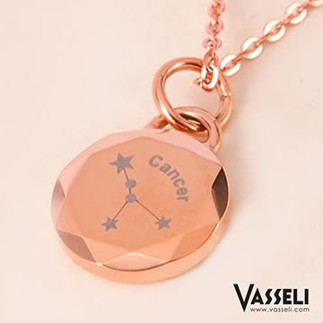 VASSELI法希黎-巨蟹座-鋼飾項鍊(玫瑰金) 星座項鍊 巨蟹座項鍊  開運 飾品