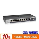NETGEAR GS110EMX 10埠簡易網管 10G Multi-Gig 變速交換器
