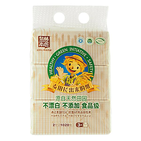泉林本色 面紙170抽x3包(1串)【小三美日】衛生紙