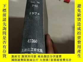 二手書博民逛書店CHEMICAL罕見ENGINEERING PROGRESS.V