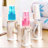 【BlueCat】隨身彩色透明噴霧瓶 分裝瓶 (30ml)