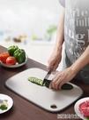 小麥秸稈菜板砧板家用切菜板抗菌防霉塑料案板切水果占板廚房粘板 【優樂美】