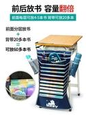 課桌掛袋書桌收納神器初中生放書本書立創意多功能書袋課桌收納學生掛袋 嬡孕哺