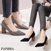 PAPORA時尚格子風粗跟百搭跟鞋高跟鞋 K9778黑色/格子