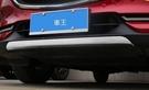 車王汽車精品百貨】馬自達 2017 CX-5 CX5 二代 ABS電鍍 前保桿飾條 前保桿保護條 保護框 裝飾條