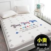 隔尿墊大號嬰兒防水可洗超大透氣棉1.8m床墊兒童隔尿床單床笠夏天 果果輕時尚