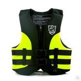 專業成人兒童救生衣大碼耐磨加厚強浮力便攜釣魚背心磯釣浮潛馬甲
