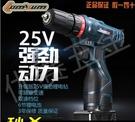 龍韻16.8V鋰電鑽25V雙速充電鑽手電...