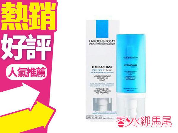 LA ROCHE POSAY 理膚寶水 全日長效玻尿酸修護 保濕乳 50ml◐香水綁馬尾◐