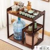 茶推車 茶桌家用行動茶幾茶車小茶台迷你客廳陽台燒水泡茶櫃茶具收納架子 MKS韓菲兒