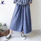 【早秋新品】American Bluedeer - 牛仔休閒寬褲(特價) 秋冬新款