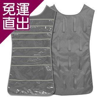 快樂家 魔法造型雙面收納掛袋(灰色) (4入)【免運直出】