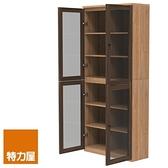 組 -特力屋萊特 組合式書櫃 淺木櫃/淺木層板8入/深玻門4入 78x30x174.2cm