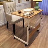 簡易筆記本臺式電腦桌置地簡約現代升降床邊書桌可移動寫字小桌子 莫妮卡小屋 igo