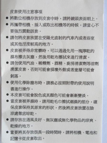 限量優惠 Panasonic LUMIX 原廠包 《可分期》 相機包 GX1 GF7 GF3 X G3 V1 J1 GF9 GH5 GF8