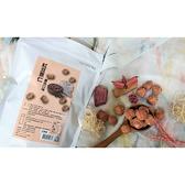 【糧匠】紅豆薏仁球 蕃茄口味(150g/包)