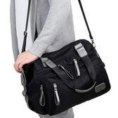 防水尼龍男士單肩包大容量斜挎包休閒旅行手提包牛津布帆布大包包【Pink Q】