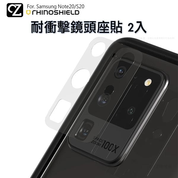 犀牛盾 耐衝擊鏡頭座貼 2入 Samsung S21 S20 Note20 Ultra Plus Ultra Pixel 5 4a 鏡頭貼 鏡頭保護貼