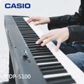 小叮噹的店 - CASIO 卡西歐 CDP-S100 88鍵 入門款 便攜型 電鋼琴 數位鋼琴