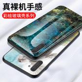 三星 Note10 Note10+ 手機殼 大理石 保護套 玻璃殼 全包防摔外殼 冷淡風 手機套 保護殼 防刮後殼