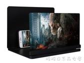 手机放大器 超清大屏26寸屏幕高清通用3d視頻支架投影儀12/14/32寸 快速出貨