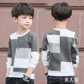 男童上衣T恤長袖新款中大童圓領上衣兒童長袖體恤秋裝打底衫 zm7942『男人範』